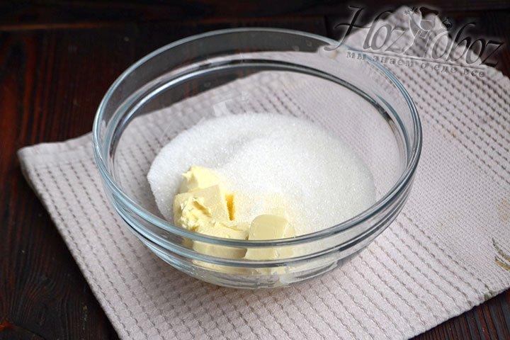 Оставшееся сливочное масло смешайте в миске с оставшимся сахаром.