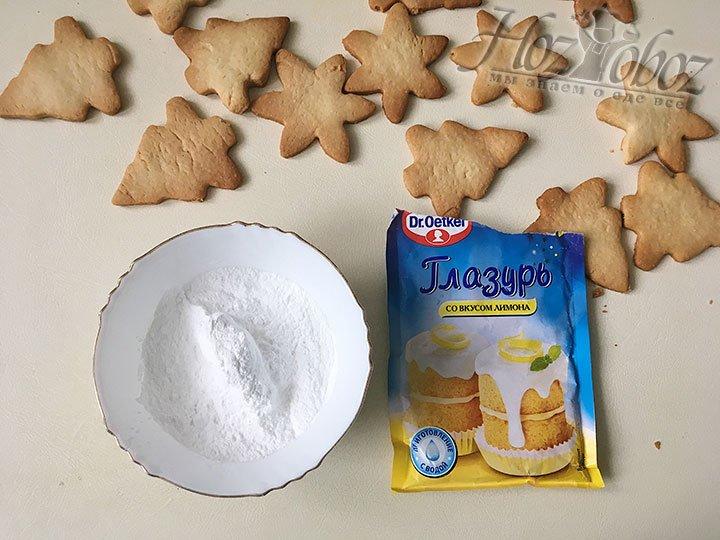 Выпекаем печенье.