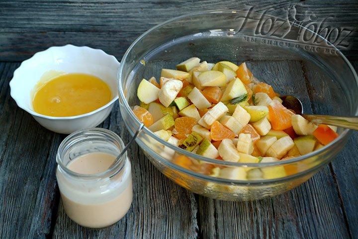 Все готово для угощения – нарезанные и перемешанные фрукты и йогуртовый соус.