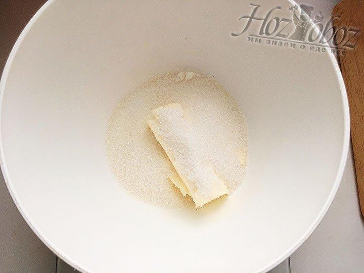 Кладем в отдельную миску масло и сахар.