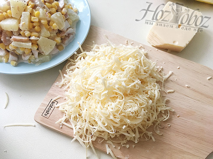 Подготовим сыр.