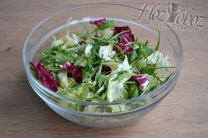 Салатные листья перемешиваем в глубокой миске.