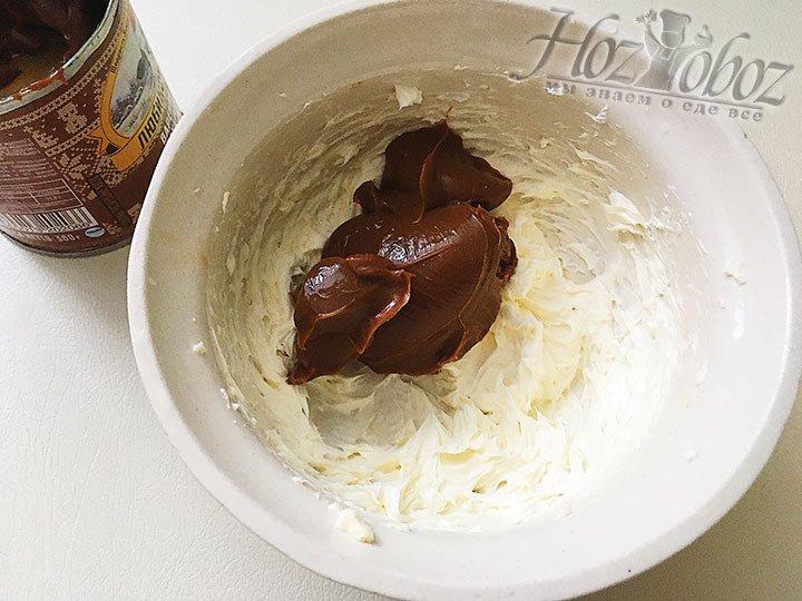 Взбитое сливочное масло соединяем с вареным сгущенным молоком.