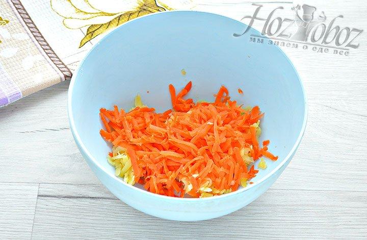 Измельчаем морковь.