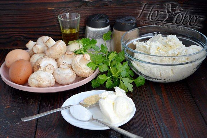 Приготовим все ингредиенты для сыра в домашних условиях.