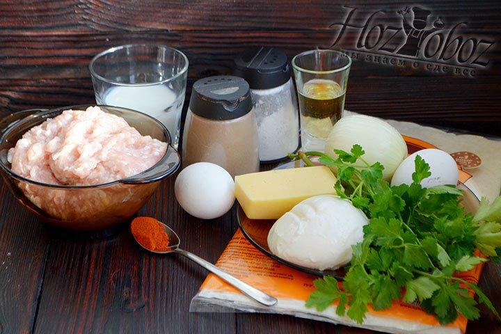 Приготовим все ингредиенты для пирога с мясом из лаваша.