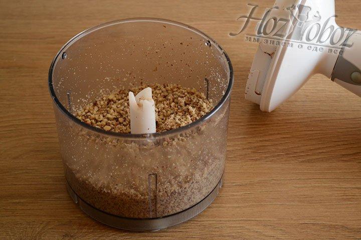 Блендером измельчаем грецкие орехи в мелкую крошку.