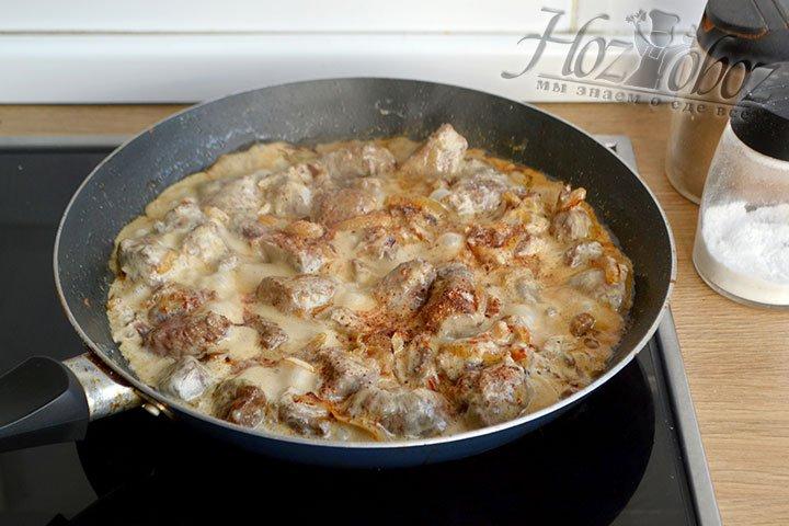 Солим, перчим и тушим говяжью печень под крышкой на маленьком огне 15-18 минут в сметанном соусе.