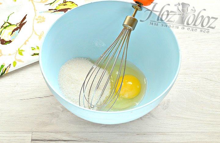 Помещаем в миску яйцо с сахаром.