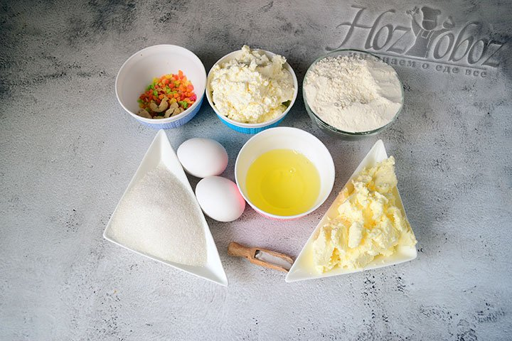Подготовьте ингредиенты для кулича.
